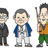 akunin-shouki