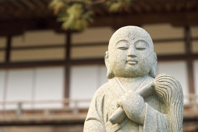 ichiri-ichigai