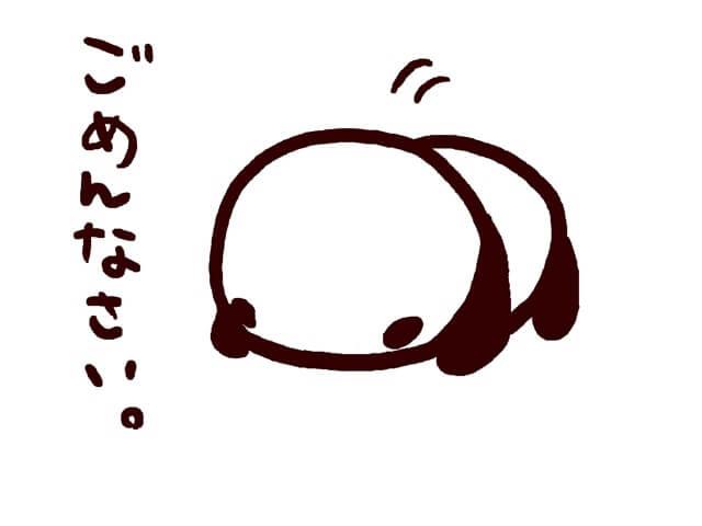 heishin-teitou