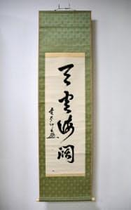 tenkuu-kaikatsu2